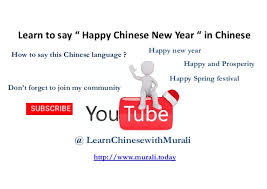 One of the most straightforward ones is perhaps xīn nián (new year) kuài lè (happy), which is written as 新年快乐 in simplified chinese characters. Learn How To Say Happy New Year In Chinese