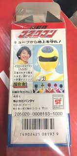Light Squadron Maskman Amazon Com Bandai Hikari Sentai Light Squadron Maskman
