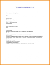 Resume Responsibilities Certificate Sample Template Fresh Best