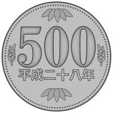 500円玉平成28年のイラストフリー素材 At Muchikinのブログ