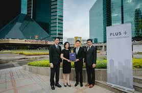 พลัส พร็อพเพอร์ตี้ พร้อมเข้าบริหาร SCB Park สำนักงาน ที่มีพื้นที่สูงอันดับต้นของประเทศ
