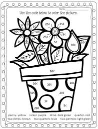 double digit multiplication coloring worksheets spring math