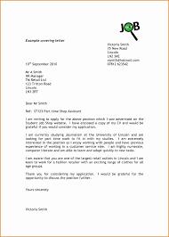 Sample Cover Letter For Internal Position Best Of Best Ideas
