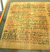 medicinal plants  1550 bc from ancient describes the use of hundreds of plant medicines