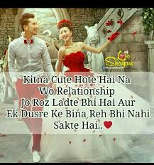 cute statuses love es in hindi urdu