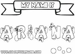 Small Picture Ariana Grande Coloring Pages Ariana Grande By Mariahmireles Ariana