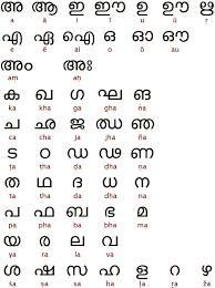 KRIPA Kerala Regional And International People's Associations Awesome Malayalam Love Pudse Get Lost