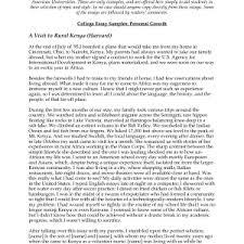 example  moresume comemoir essay examples writing