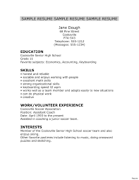 Sample High School Student Resume Example College For Examples