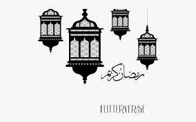 Download 7,119 ramadan lantern free vectors. White Ramadan Lantern Png Free Transparent Clipart Clipartkey