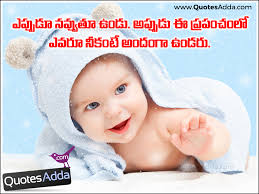Nice cute babies Fresh Cute Baby Comments Wallpapers 1047886 Techpresentationsorg Cute Baby Comments Wallpapers 30 Free Download Techpresentations