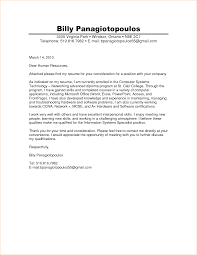 Form Cover Letter Good Cover Letter Dear Human Resources    For Your Simple Cover Letters  with Cover Letter Dear Human Resources