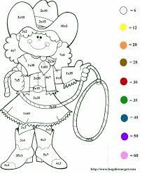 Math Games 4 Kids 5 Math Color Me Sheets Multiplication Color