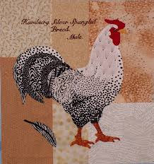 Maggie Walker's country journal block   Journal, Chicken quilt and ... & A quilt block from Maggie Walker's country journal. Adamdwight.com