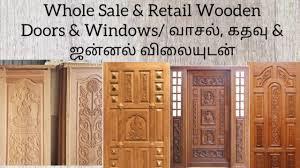 Tamil Nadu Front Double Door Designs
