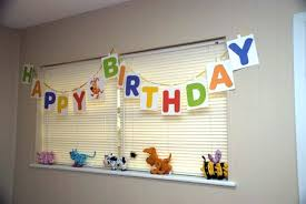 Word World Birthday Frugal Novice