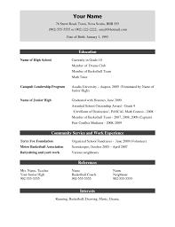 Download Resume Doc Haadyaooverbayresort Com Templates 14 7 Cv