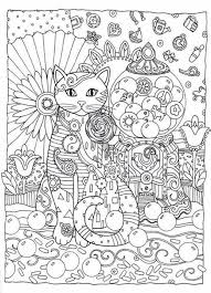 Small Picture Cat Dissection Coloring Pages Coloring Pages