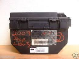 2009 jeep liberty totally integrated module underhood fuse box image is loading 2009 jeep liberty totally integrated module underhood fuse