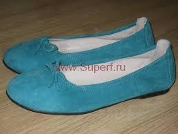 Каталог - Детская обувь <b>Superfit</b>(<b>Суперфит</b>) интернет магазин ...