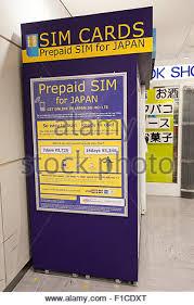 Gatwick Airport Sim Card Vending Machine Best A SIM Card Vending Machine In The Arrival Lobby Of Narita Stock