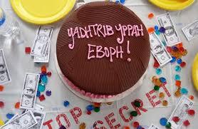 Birthday cake for writing ~ Birthday cake for writing ~ Reading writing publishing a my harry potter birthday cake