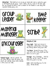 cooperative learning group labels this activity printable sheet  cooperative learning group labels this activity printable sheet of paper can help students manage