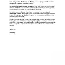 Eagle Scout Letter Of Recommendation Example Crna Cover Letter