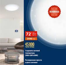 Накладной <b>потолочный светодиодный светильник</b> Saturn — <b>Uniel</b>
