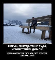 Завтра Порошенко з робочим візитом відвідає Білорусь - Цензор.НЕТ 4792