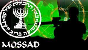Image result for جاسوس موساد  - در چنگ حزبالله