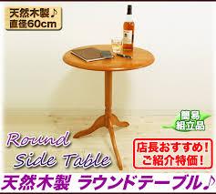 wooden corner table round table side table vase decorative table lounge table round table diameter 60 cm 60 cm diameter sofacidetable