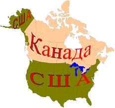 Реферат Канада com Банк рефератов сочинений  К