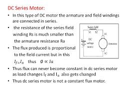 dc motor dc series motor