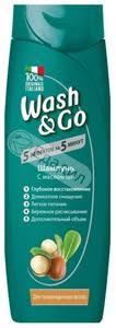 <b>Шампунь Wash & Go</b> с маслом ши для поврежденных волос, 200 мл