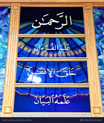 divine reflections by salman jafri divine reflections by salman jafri