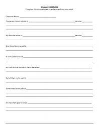 Blank Resume Forms To Print Oyle Kalakaari Throughout Resume Blank