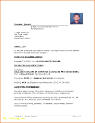 New Resume Templates Word Free Best Templates