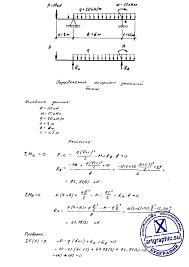 Техническая механика и сопромат заказ решения задач и контрольных Образец курсовой работы по сопромату и технической механике на заказ