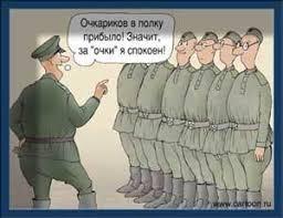 Хочешь получить диплом служи в армии Блог разнузданного гуманизма Хочешь получить диплом служи в армии