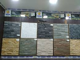 stone wall cladding at best in
