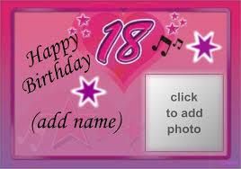 imikimi birthday invitation card 8