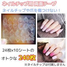 Qoo10 ネット通販ebay Japan