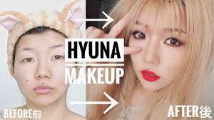 how to look like a kpop star hyuna 현아 makeup transformation tutorial vivekatt