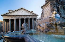 Римский Пантеон Пантеон