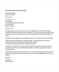Cover Letter Clerical Ajrhinestonejewelry Com