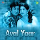 Shivaji Ganesan Aval Yar Movie