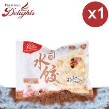 Xin JIa Fu Mushroom and Pork Frozen Dumplings 500g (25pcs) - By ...