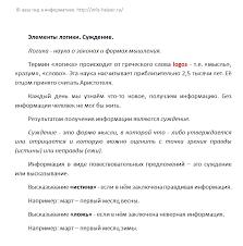 Информатика класс Тесты презентации контрольные работы Сайт   работа Создай текст в word по образцу