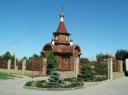 Ростов на Дону Википедия Храм Иоанна Воина